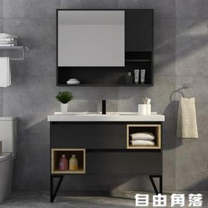 北歐浴室櫃組合簡約洗手盆櫃洗臉盆櫃組合衛生間洗漱台小戶型衛浴CY  自由角落