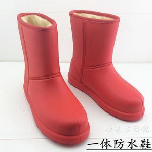加絨雨鞋女冬季新款防滑厚底防水鞋保暖廚房洗車釣魚防水棉鞋·樂享生活館