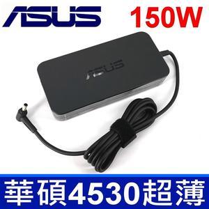 新款超薄 華碩 ASUS 150W 原廠變壓器 A17-150P1A UX580GD UX550GE UX580GE X571 X571G X571GT X571GD