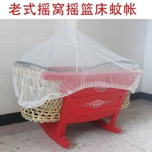 兒童蚊帳 老式搖窩嬰兒床蚊帳老式竹搖籃床蚊帳 歐萊爾藝術館
