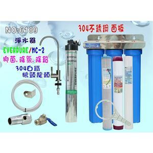 Everpure/MC2淨水器.濾心另售S100、S104、H104、BH2、4DC、H100貨號:6189【巡航淨水】