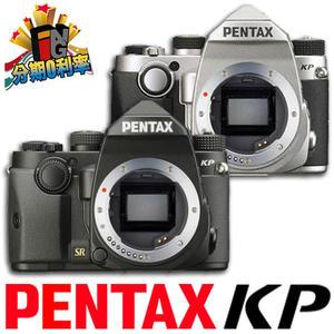 【24期0利率】Pentax KP 單機身 BODY 富堃公司貨
