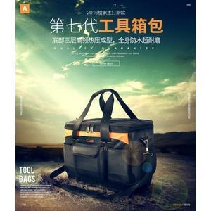 《澤米》15吋工具包中號 硬底加厚多功能牛津布維修電工包帆布單肩工具箱工具盒工具袋(全館二