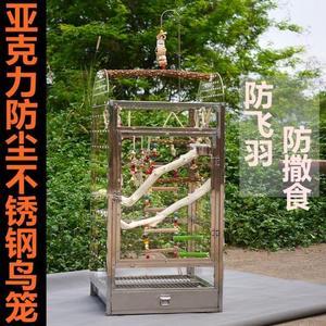 不銹鋼鳥籠鸚鵡站架豪華鳥籠金屬籠鸚鵡繁殖籠觀賞籠折衷灰鸚鵡籠 萬客居