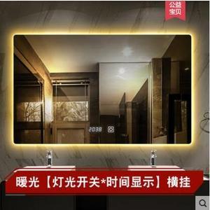 無框浴室鏡智能觸摸屏除霧防霧LED燈鏡 壁掛衛生間洗手台衛浴鏡子【500MM*700MM/帶時間顯示】