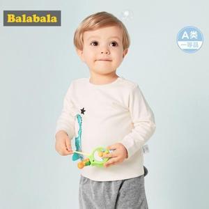 巴拉巴拉男童打底衫嬰兒恐龍衣服兒童t恤寶寶上衣