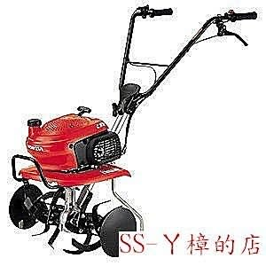 耕耘機/中耕機/鬆土機/翻土機/小牛 HONDA 本田 F220(日本製造)-57.3cc