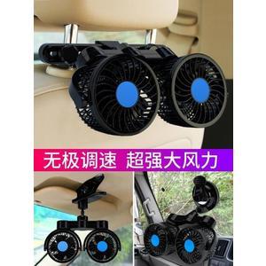 車載風扇12V電風扇24V大貨車小電扇汽車用