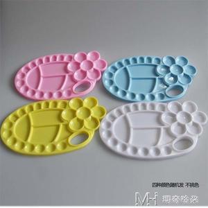 彩繪調色盤調色板國畫丙烯水粉水彩顏料盤碟花朵盤兒童用免運     瑪奇哈朵