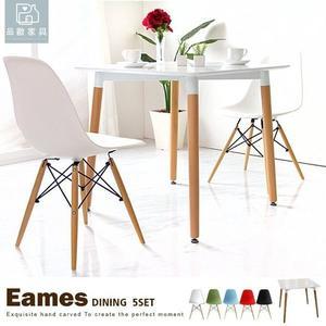 正方餐桌+四餐椅 工作桌椅組 復刻北歐瑞 【Z-208】品歐家具