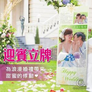 【ARDENNES】婚禮佈置系列 迎賓立牌/婚禮立牌 含鐵腳架 WJ009