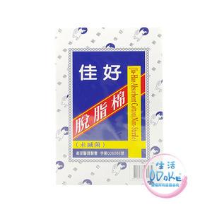 佳好脫脂棉 (未滅菌) 棉花 脫脂棉 盒入脫脂棉 135g【生活ODOKE】