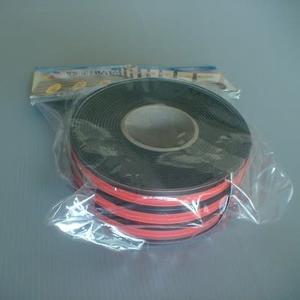 雙彩貼固樓梯防滑條(5cm*450cm-紅色+黑色)/止滑條/保護條/防護貼/防滑膠帶/安全.防滑.牢固.美觀