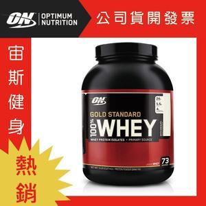 ON Whey Protein金牌低脂乳清蛋白5磅(白巧克力) 公司貨