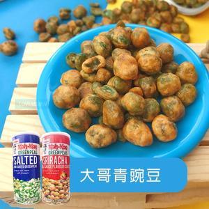 現貨 泰國 Koh-kae 大哥 罐裝青豌豆 (鹽味/泰式香甜辣醬風味) 180g 進口 零食 美食 青豌豆