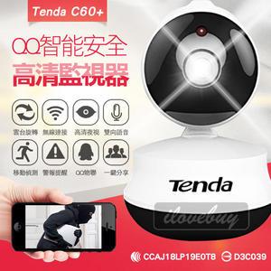Tenda(騰達)C60+夜視高清無線監視器 移動偵測 遠程控制 WIFI連結 360度全景 攝影機
