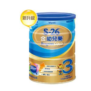 惠氏 S-26 金幼兒樂1-3歲幼兒成長奶粉 900g/罐   *維康