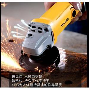 小懶器多功能家用角磨機手磨機拋光打磨切割砂輪機電磨電動工具 【七月特惠】LX