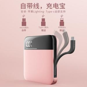 SOLOVE素樂 行動電源便攜10000毫安迷你小巧手機通用自帶線商務蘋