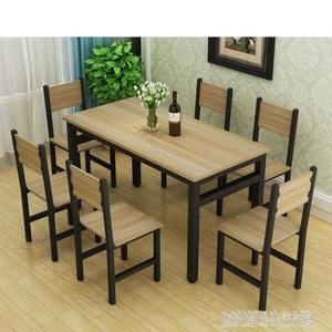 小吃店餐桌椅組合簡約家用4人6人食堂餐館面館飯店快餐桌定制