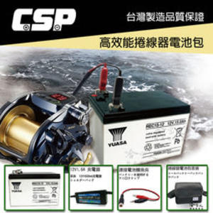 【 CSP 哇電 】 釣魚 電動捲線器專用電池 配備組 HI-POWER、DAIWA、MIYA 海釣 船釣 哈家人