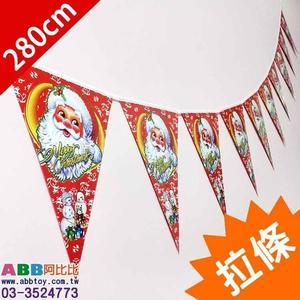 Z0329★280cm聖誕老人萬國旗#聖誕派對佈置氣球窗貼壁貼彩條拉旗掛飾吊飾
