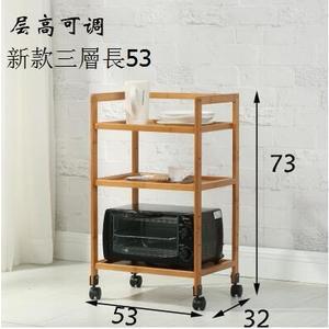 置物架實木落地帶輪可移動廚房餐車推車  主圖款【新款三層長53】