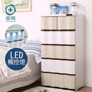【+O家窩】晨光波紋觸控LED燈五層抽屜收納櫃-DIY月光棕