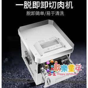 切肉機商用台式不銹鋼大功率多功能切片切絲切末切丁切菜機(220V)XW