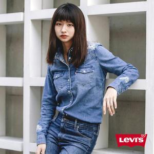 Levis 牛仔襯衫 女裝 / 花紋刺繡
