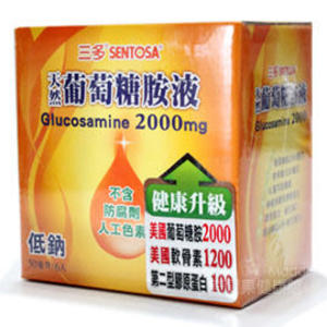 三多/天然葡萄糖胺液(50ml*6瓶)