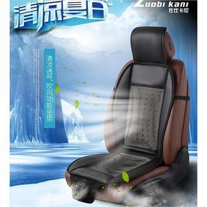只能宅配sk123 風扇座墊 夏季12V涼風冷風汽車坐墊帶電風扇汽車座墊吹風通風座墊夏天涼墊