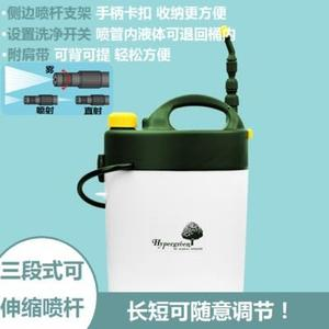 喷雾器 日本手提式電動電池背負式噴霧器打藥噴農藥噴霧機噴壺小型彌霧機  mks阿薩布魯