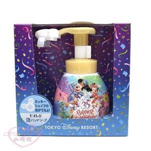 ♥小花花日本精品♥迪士尼樂園限定米奇米妮圖案35週年款米奇泡泡洗手乳擠壓瓶造型泡泡04002000