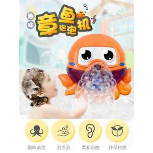 章魚泡泡機寶寶洗澡玩具男女孩兒童浴室嬰兒戲水玩具音樂吐泡泡