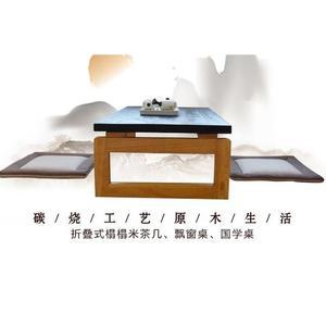 榻榻米茶幾飄窗桌日式小桌子折疊炕桌實木國學桌簡易小茶幾矮書桌 快速出貨