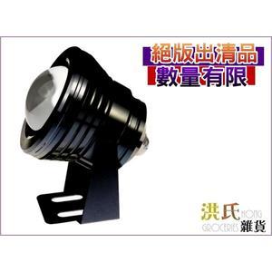 【洪氏雜貨】  236A692   水底燈 黑色鋁10W霧燈 白光單入      LED 燈條 晝行燈 氣氛燈