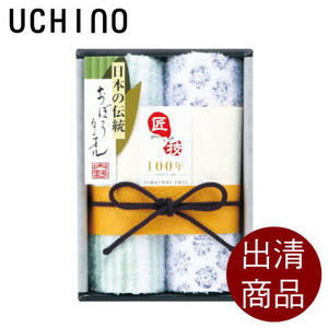 UCHINO 日本製 OBORO長巾+方巾 / 出清商品 輕薄 吸水 毛巾 紗布巾 柔軟 快乾