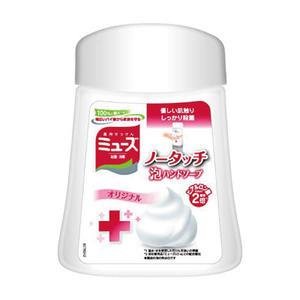 日本 MUSE 自動泡泡洗手給皂機補充液 皂香