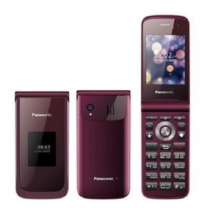 福利機/二手機 Panasonic 國際牌 4G摺疊手機 VS-200 公司貨/大按鍵+大鈴聲/高容量電池 /紅