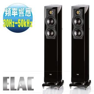 經典數位~德國知名大廠 【ELAC】FS 267 前置落地型喇叭 / 對(JET 5)