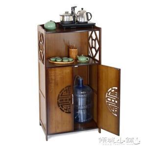 飲水機櫃 現代辦公室楠竹木茶水櫃茶櫃飲水機櫃餐邊櫃純凈水桶櫃儲物櫃碗櫃JD 傾城小鋪