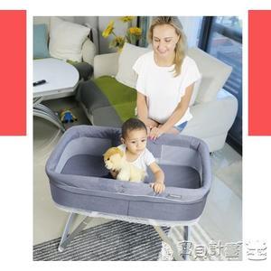 嬰兒搖籃 可摺疊嬰兒床多功能歐式bb寶寶便攜式旅行搖籃床JD 寶貝計畫