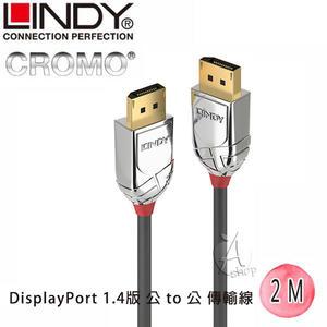 【A Shop】LINDY 36302 林帝 CROMO鉻系列DisplayPort 1.4  公 to 公傳輸線 2M