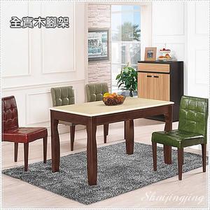 【水晶晶家具/傢俱首選】ZX9945-3 挪達130cm全實木腳座石面餐桌~~不含餐椅請另購