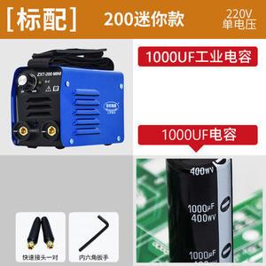 電焊機 ZX7-200全銅110V 220v 380v兩用全自動小型迷你家用工業電焊機 雅楓居