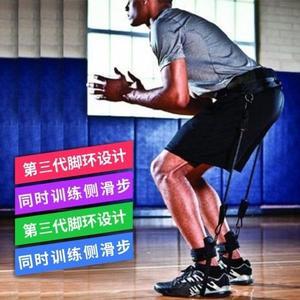 拉力器 籃球訓練器材彈跳訓練器腿部拉力繩彈力繩阻力繩健身器材男爆發力 二度3C 99免運