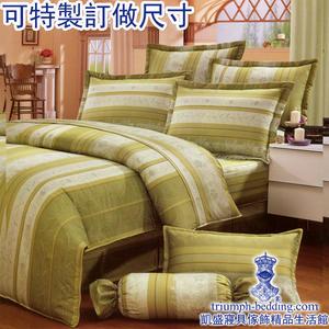 【凱盛寢具傢飾精品生活館】MIT自創品牌-TRIUMPH QUEEN-綠色-皇室楓葉-床包兩用被組-訂做尺寸