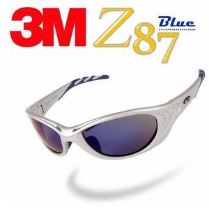 3M Z87 經典款酷炫運動眼鏡(Blue)