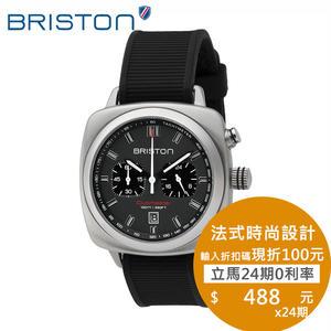 BRISTON 手錶 原廠總代理 軍風前衛設計腕錶 16142.S.SP.17.RB 潮流時尚膠錶帶 男女適用 生日 情人節禮物